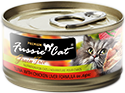 marketing_fussie_can_black_tuna_chickenliver_thumb