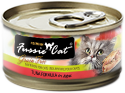 marketing_fussie_can_black_tuna_thumb