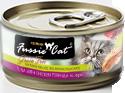 marketing_fussie_can_black_tuna_chicken_thumb