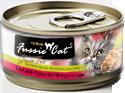 marketing_fussie_can_black_tuna_oceanfish_thumb