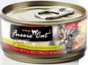 marketing_fussie_can_black_tuna_salmon_thumb