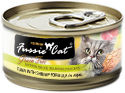 marketing_fussie_can_black_tuna_shrimp_thumb